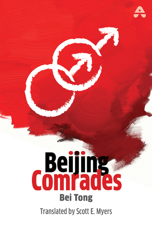 Beijing-Comrades-by-Bei-Tong-Buy-Online-Attic-Books